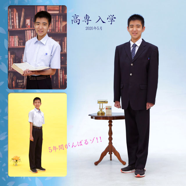 高校入学&十三参り&1/2成人 49756 (2020-06-21)