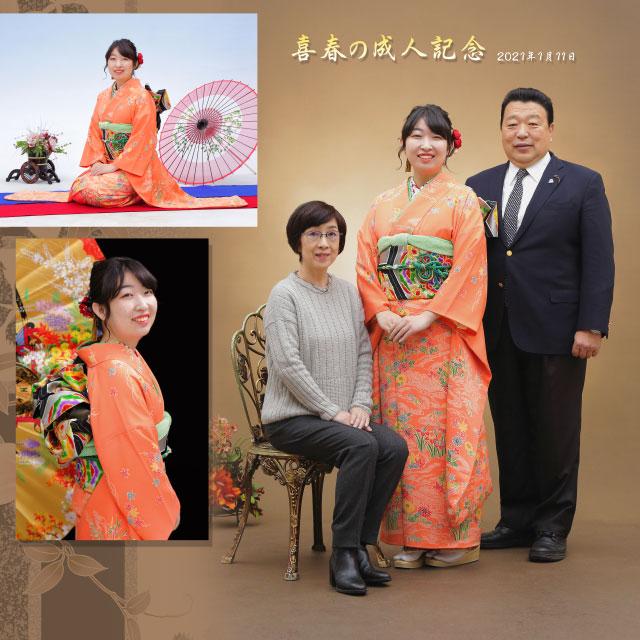 スタジオ成人式 50483 (2021-01-08)