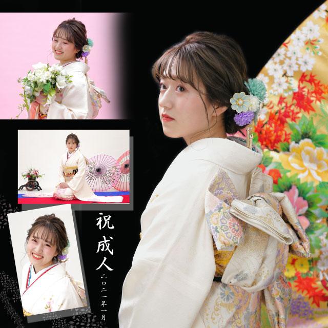 スタジオ成人式 50579 (2021-02-14)