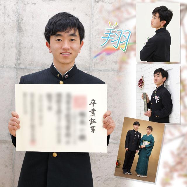 高校卒業 50690 (2021-03-27)