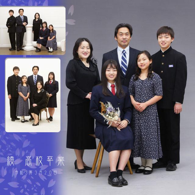 家族記念 50735 (2021-04-10)