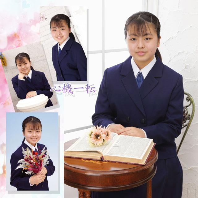 高校入学 50798 (2021-04-22)