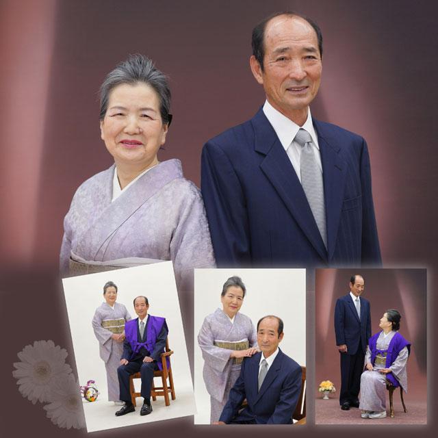 ご夫婦記念 50801 (2021-04-22)