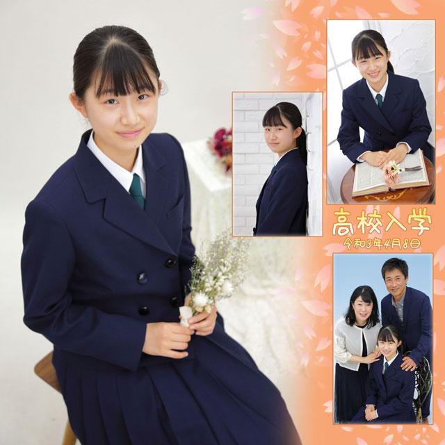 高校入学 50802 (2021-04-22)