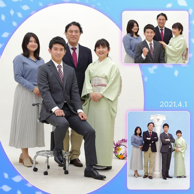 家族記念 50815 (2021-04-22)